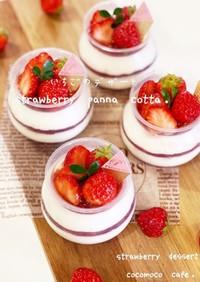♡パンナコッタ♡ strawberry♡