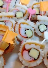 お弁当にちくわ巻き(夏バージョン♪)
