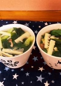 破竹とロメインレタスの食物繊維スープ