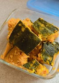 塩麹と水でカボチャの煮物