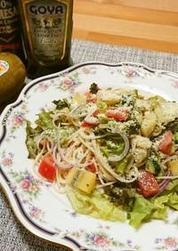 キウイと野菜たっぷり!冷製サラダパスタ