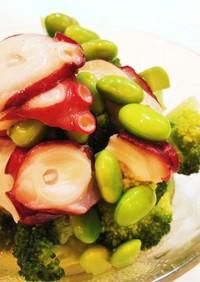 タコとブロッコリーと枝豆のバジルマリネ