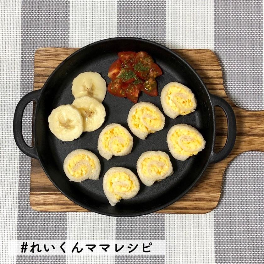 離乳食完了期★卵マヨのロールサンド