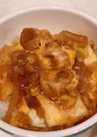 親子丼風、味染み、お麩と豆腐の玉子とじ丼
