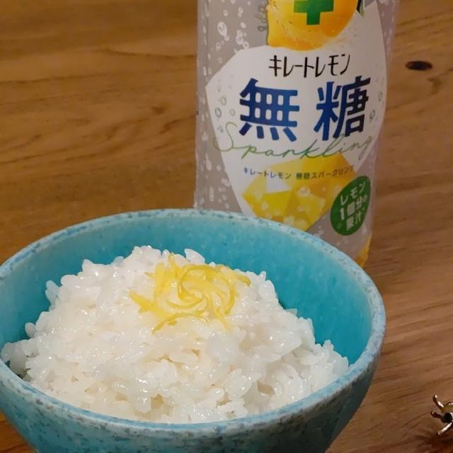 無 スパークリング 糖 レモン キレート