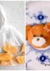 洗い物なし『かぼちゃのくまちゃん』