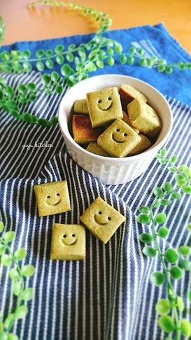米粉で作る☆サクサク青汁クッキー。
