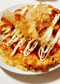 簡単フライパンで鳥貴族風☆山芋トロロ焼き