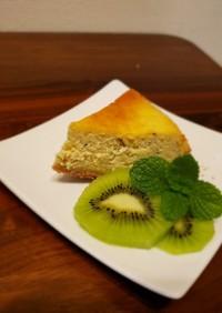 ゼスプリキウイのチーズケーキ