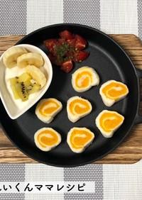離乳食完了期♡かぼちゃマヨのロールサンド