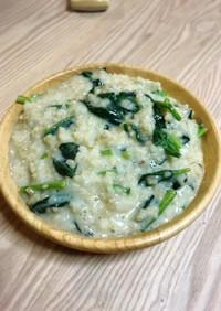 玄米豆乳リゾット
