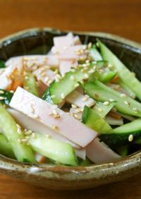 ハムと胡瓜の韓国風サラダ