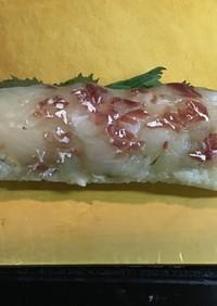 白身魚の押し寿司