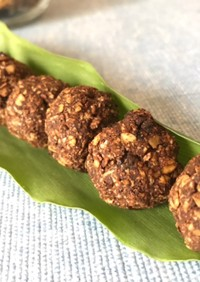 オートミールと炒り糠のココアクッキー♡