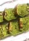 甘栗と黒豆の抹茶のパウンドケーキ