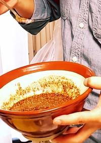 焼き肉のタレ(手作り)