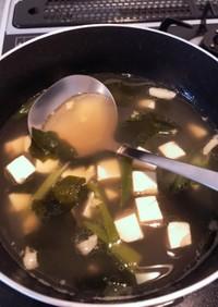 簡単牛脂スープ!
