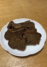 タピオカ食パン HB 黒糖アールグレイ