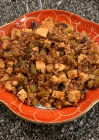 簡単!麻婆茄子豆腐