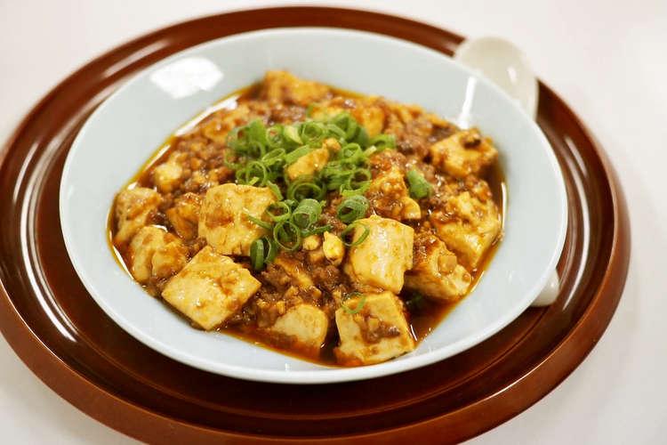 豆腐 カロリー 婆 麻