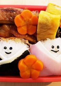 幼稚園のお弁当第55段!!ひなまつり♪