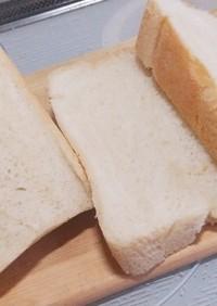 黄金比♡HBにお任せ♪ふ~わふわ食パン