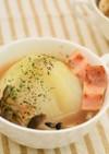 新玉まるごと簡単スープ JAにいがた南蒲