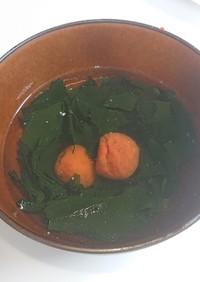 食べやすい!梅流しダイエットスープ