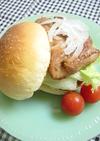 HB使用☆黄色いバンズパン