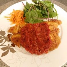 鶏胸でヘルシー☆チキンカツトマトソース