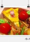 簡単♡はんぺんチーズ卵焼き♡