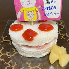 食パンケーキ♡ベビーダノン