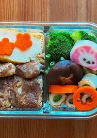 牛切り落とし肉巻き豆腐でダイエット弁当③