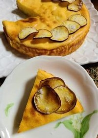 父の日に作るさつま芋のチーズケーキ