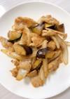 ダイエット 豚肉とナスの生姜醤油炒め