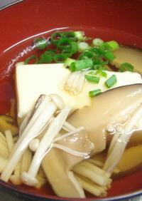 玉子豆腐の*お吸い物*