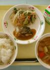 【学校給食】春雨サラダ