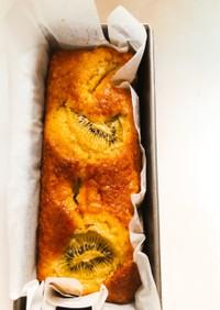 バター無 キウイとバナナのバウンドケーキ