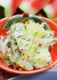 コロコロポテトのツナサラダ