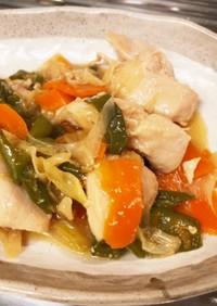 【漬けおき】鶏胸肉と野菜の甘酢あん
