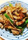 豚肉と野菜のもろみマヨチー炒め