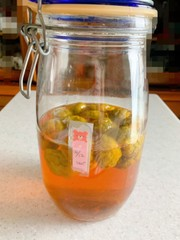 梅シロップ(りんご酢入り)の写真