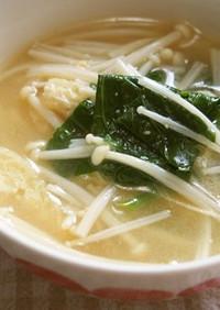 小松菜とえのきの味噌汁♪