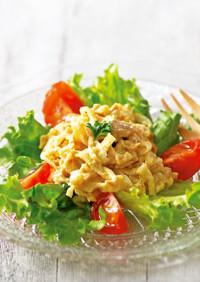 切干大根とツナのサラダ カレー風味