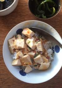 豆板醤と味噌で作る麻婆豆腐