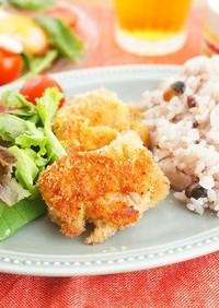 鶏胸肉のカリカリチーズパン粉焼き