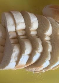 おまかせ豆乳食パン