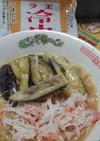 ラー王冷やし中華使って茄子担々麺
