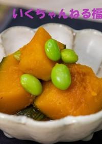 3.かぼちゃの煮物