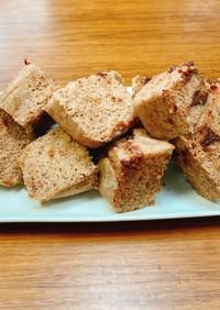 レンジで簡単 チョコ蒸しパン♪
